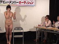 芸能界デビューを餌に公開オーディションを開き女子を全裸にして必死で恥ずかしい姿を引き出す