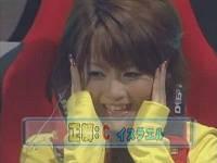 全問正解で100万円貰えるクイズを間違え即生中出し輪姦される巨乳お姉さん