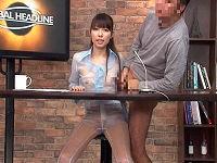 透け透けスーツでニュース読む女子アナに発情してチ○コ擦り付け勝手にハメまくる